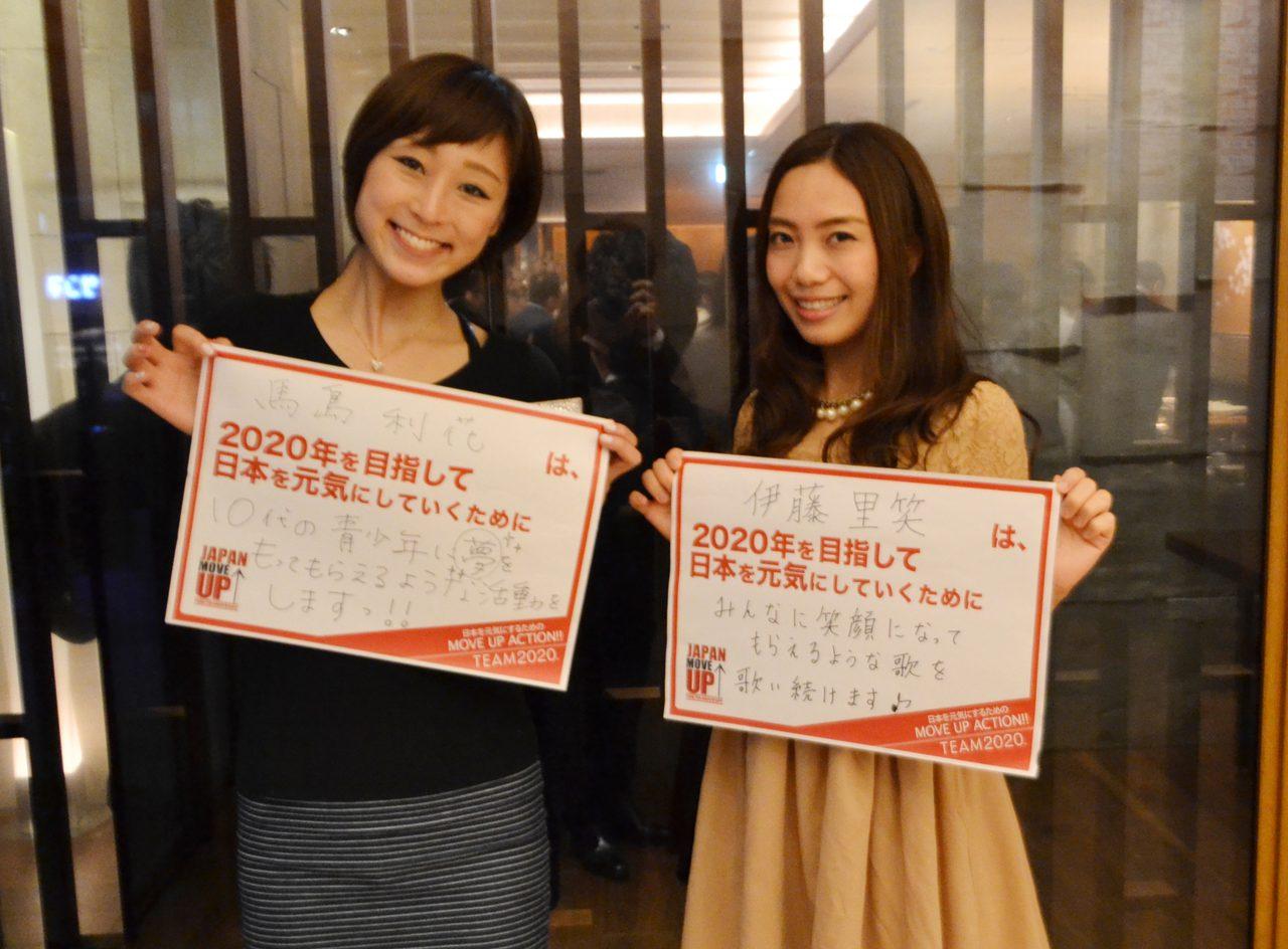 画像: 今日のアクション宣言!日本を元気にするために自分ができること…「10代の青少年に夢をもってもらえるような活動をしますっ!!」「みんなに笑顔になってもらえるような歌を歌い続けます♪」