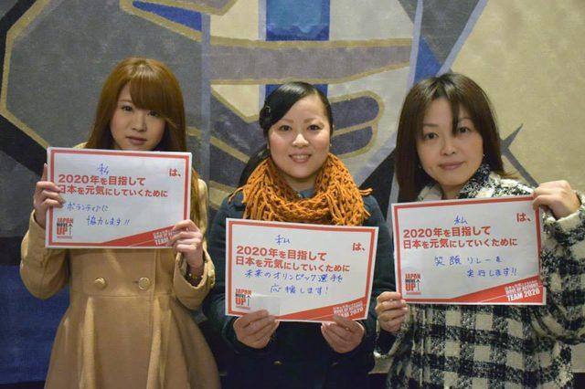 画像: 今日のアクション宣言!日本を元気にするために自分ができること…「ボランティアに協力します!!」「未来のオリンピック選手を応援します!」「笑顔リレーを実行します!!」