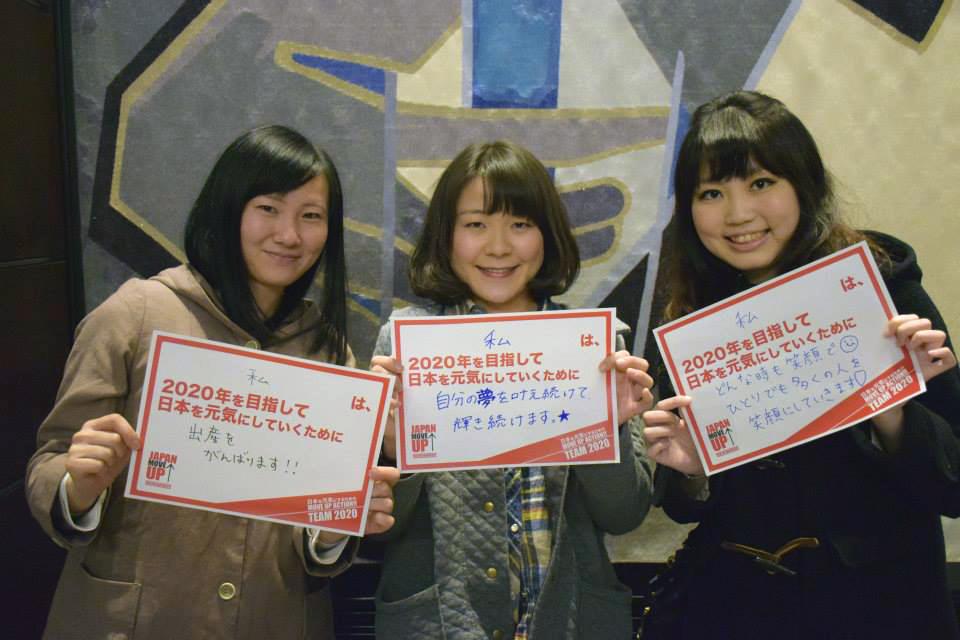 画像: 今日のアクション宣言!日本を元気にするために自分ができること…「出産をがんばります!!」「自分の夢を叶え続けて輝き続けます★」「どんな時も笑顔でひとりでも多くの人を笑顔にしていきます♡」
