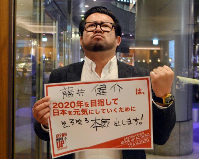 画像: 今日のアクション宣言!日本を元気にするために自分ができること…「そろそろ本気出します!」