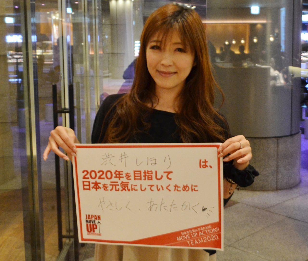 画像: 今日のアクション宣言!日本を元気にするために自分ができること…「やさしく、あたたかく♥」