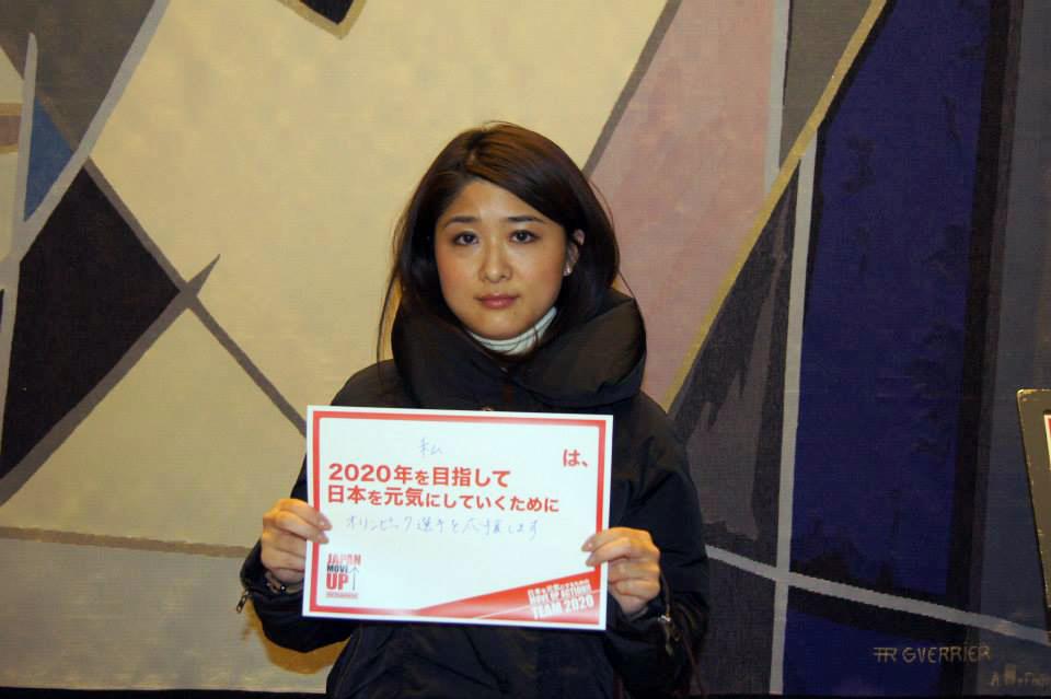 画像: 今日のアクション宣言!日本を元気にするために自分ができること…「オリンピック選手を応援します」