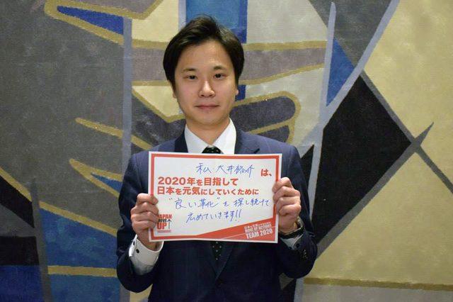 """画像: 今日のアクション宣言!日本を元気にするために自分ができること…「""""良い靴""""を探し続けて広めていきます!!」"""