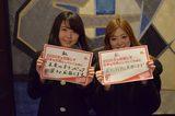 画像: 今日のアクション宣言!日本を元気にするために自分ができること…「未来のオリンピック選手を応援します。」「ボランティアに参加します!」