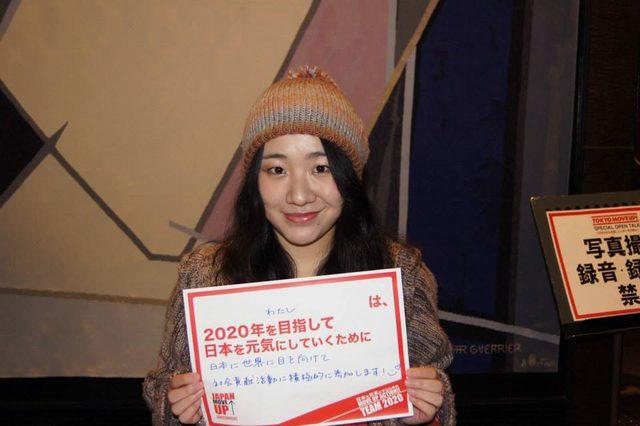 画像: 今日のアクション宣言!日本を元気にするために自分ができること…「日本に世界に目をむけて…」