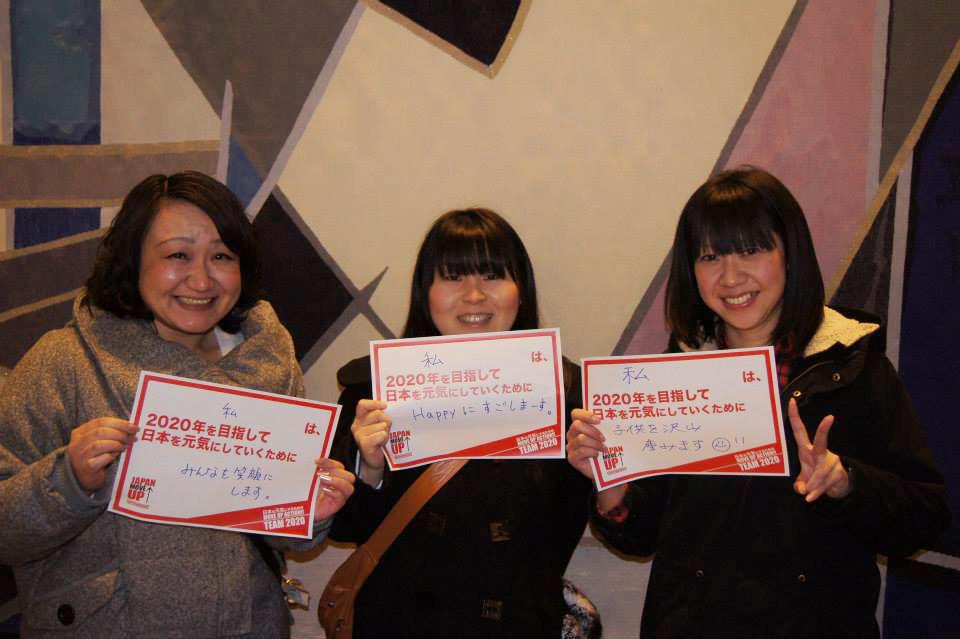 画像: 今日のアクション宣言!日本を元気にするために自分ができること…「みんなを笑顔にします」「Happyにすごしまーす」「子供を沢山産みます!!」