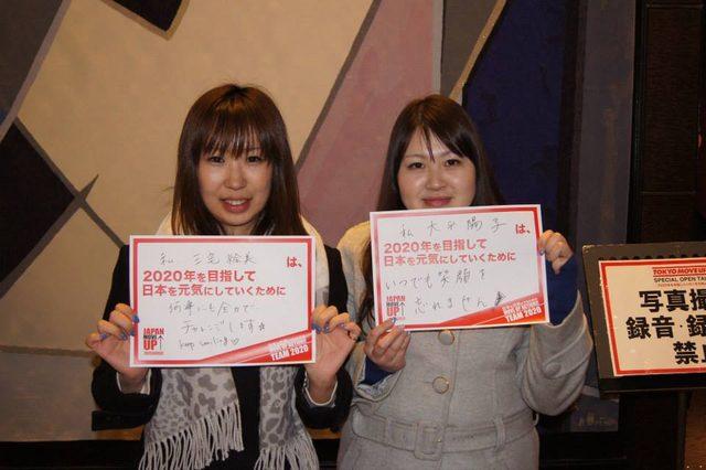画像: 今日のアクション宣言!日本を元気にするために自分ができること…「何事にも全力でチャレンジします★」「いつでも笑顔を忘れません!」