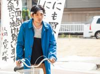 画像: ©2015 いがらしみきお・小学館/『ジヌよさらば〜かむろば村へ〜』製作委員会