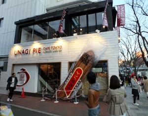 画像: http://www.tokyoheadline.com/vol639/tokyolife.16843.php
