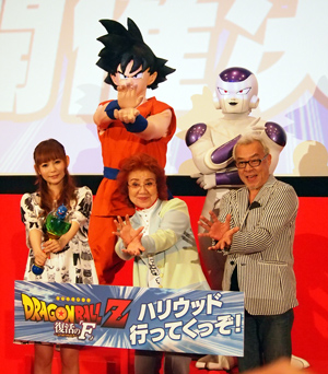 画像: www.tokyoheadline.com