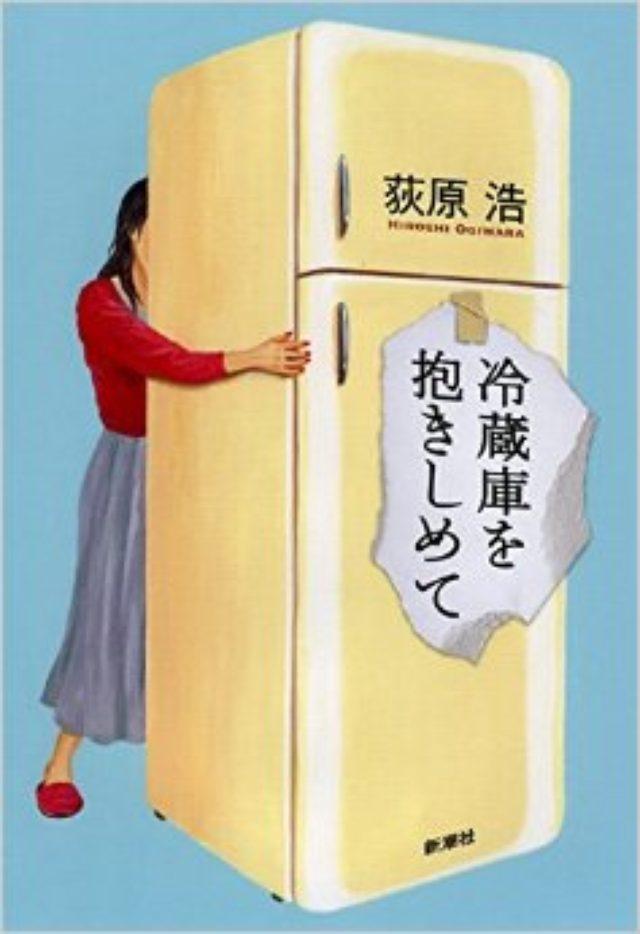 画像: http://www.tokyoheadline.com/vol639/culture.16803.php