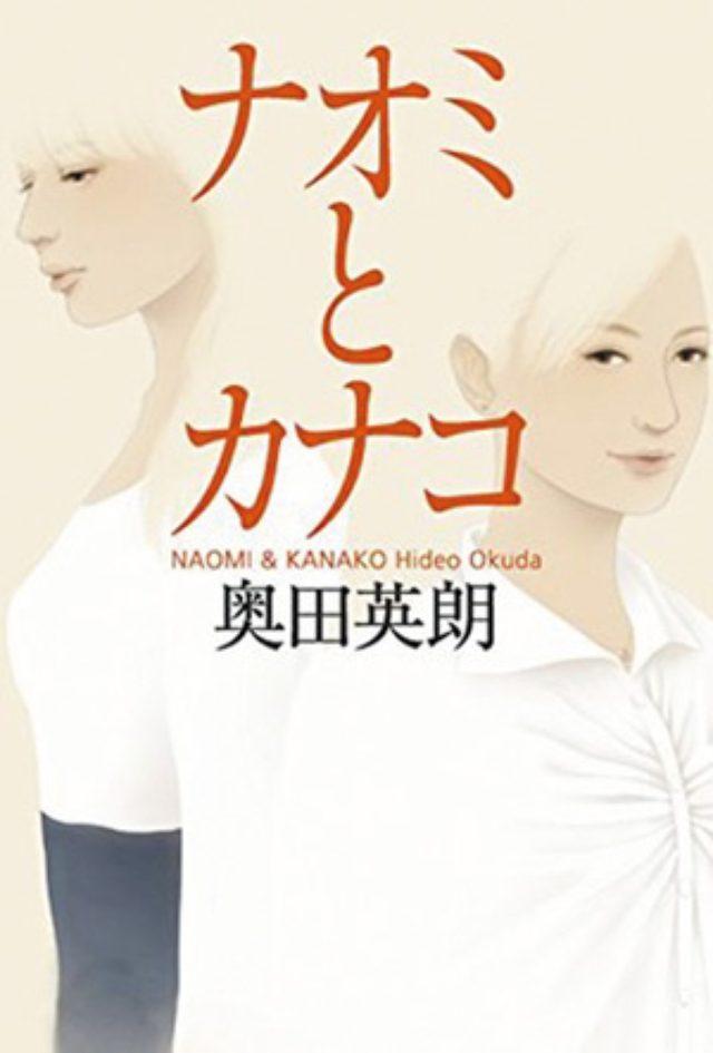 画像: http://www.tokyoheadline.com/vol638/culture.16708.php