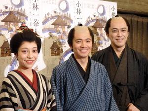 画像: http://www.tokyoheadline.com/vol639/showbiz.16855.php