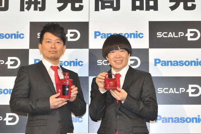 画像: http://www.tokyoheadline.com/vol639/showbiz.16854.php