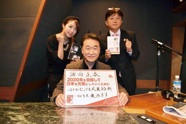 画像: 酒向正春さん(世田谷記念病院副院長)街づくりというライフワーク