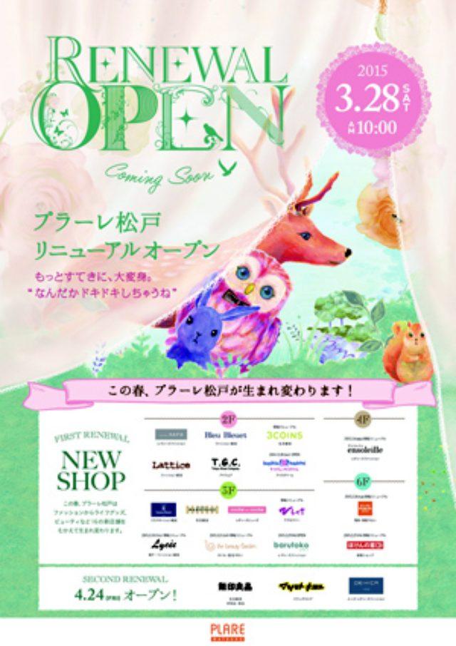 画像: http://www.tokyoheadline.com/vol640/trendgear.16926.php
