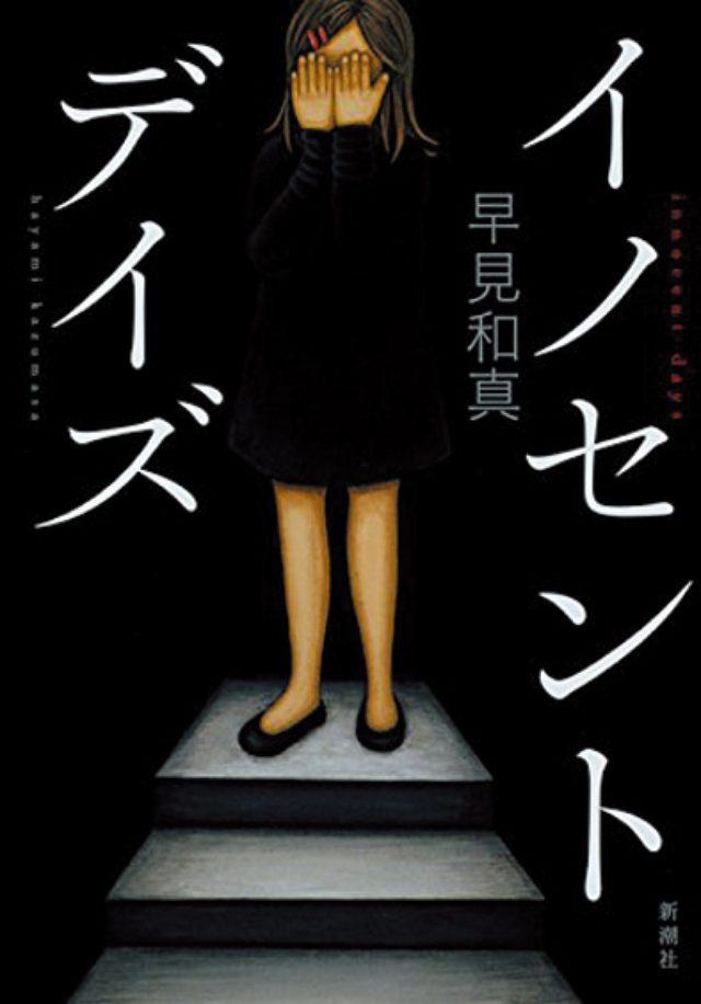 画像: http://www.tokyoheadline.com/vol640/culture.16901.php