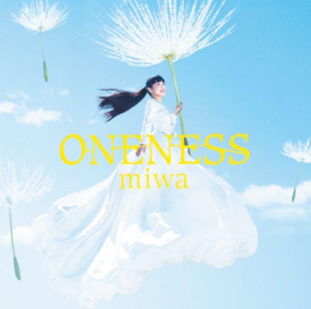 画像: http://www.tokyoheadline.com/vol640/culture.16890.php