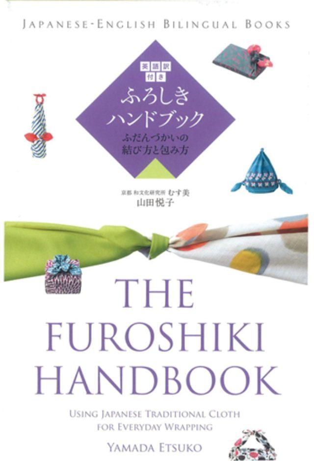 画像: http://www.tokyoheadline.com/vol641/trendgear.17005.php