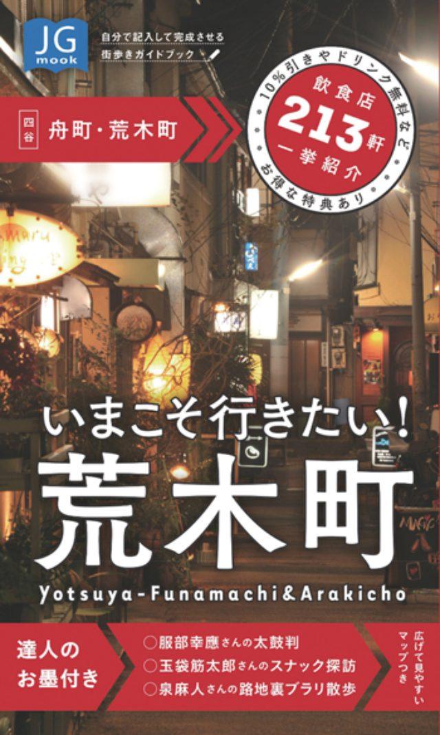 画像: 【定価】1389円(税別)