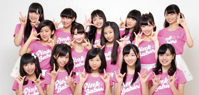 画像: Pink Babies! ピンク・レディーを歌い踊り継ぐ 二世代アイドルが話題!-TOKYO HEADLINE-
