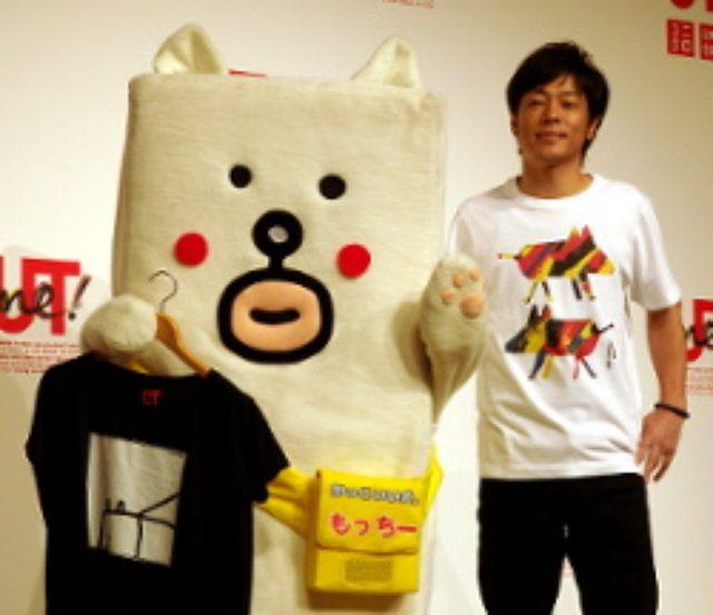 画像: 陣内智則がUT参加「田辺誠一さんみたいになりたい」
