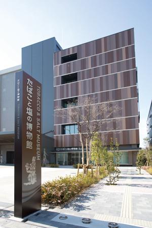 画像: たばこと塩の博物館が墨田区にリニューアルオープン