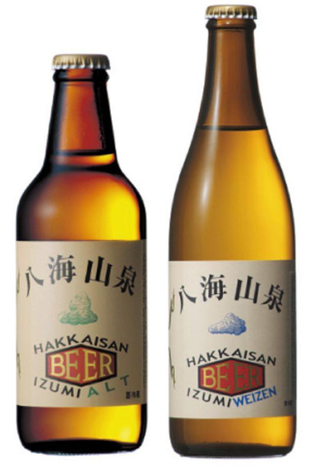画像: 『八海山泉ビール』500ml 580円 330ml 400円(各税別)