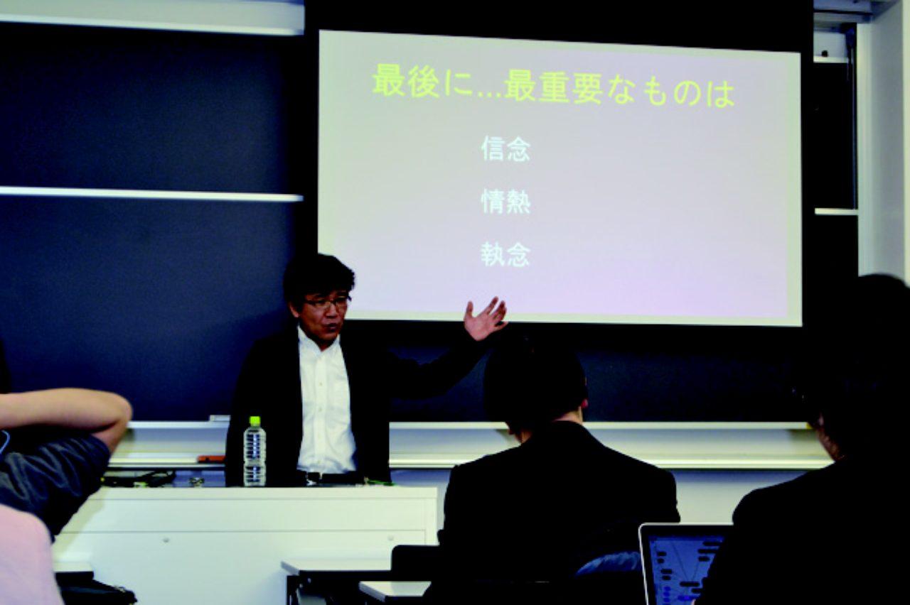 画像: 早稲田大学で起業家による「起業特論A:トップリーダーマネジメント」講座を開講中