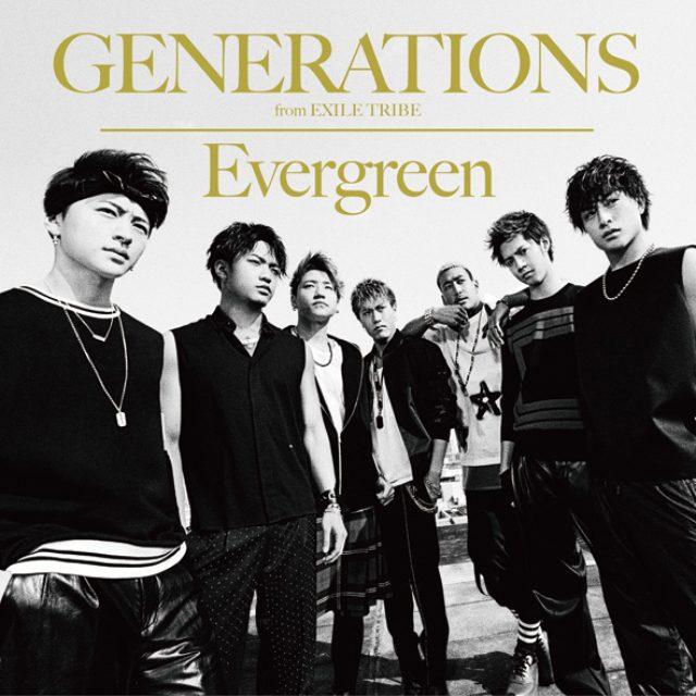 画像: GENERATIONS from EXILE TRIBE 5.13 New Single『Evergreen』release!