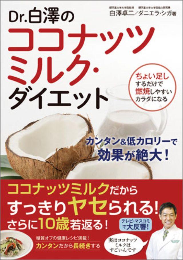 画像: http://www.tokyoheadline.com/vol643/trendgear.17235.php
