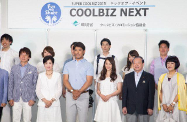 画像: http://www.tokyoheadline.com/vol643/tokyolife.17255.php