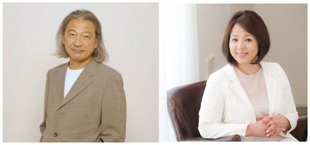 画像: http://www.tokyoheadline.com/vol643/trendgear.17239.php