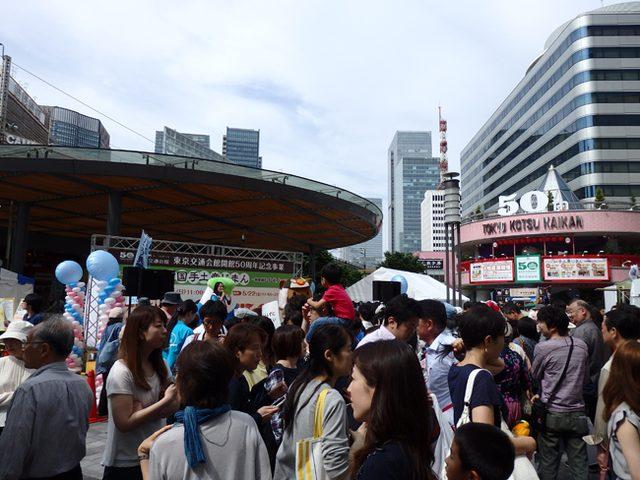 画像: 東京交通会館 開館50周年で記念イベント「手土産グランプリ」は広島の「生もみじ」