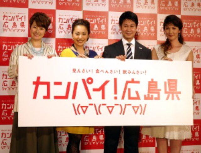 画像1: 広島が三船&遠野を応援?「元気出して」