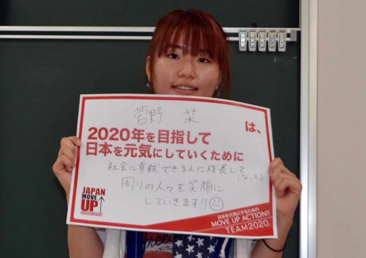 画像3: 今日のアクション宣言!(2015.6.20)