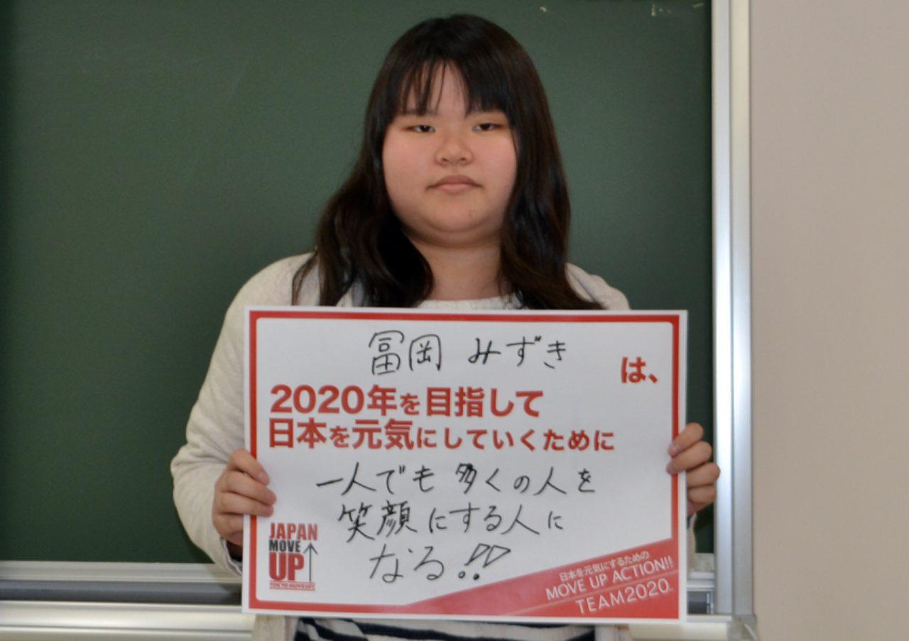 画像2: 今日のアクション宣言!(2015.6.20)