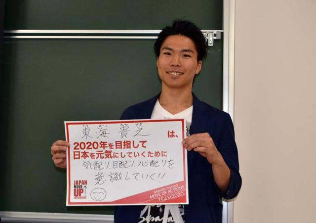 画像4: 今日のアクション宣言!(2015.6.16)