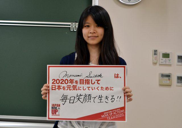 画像4: 今日のアクション宣言!(2015.6.21)