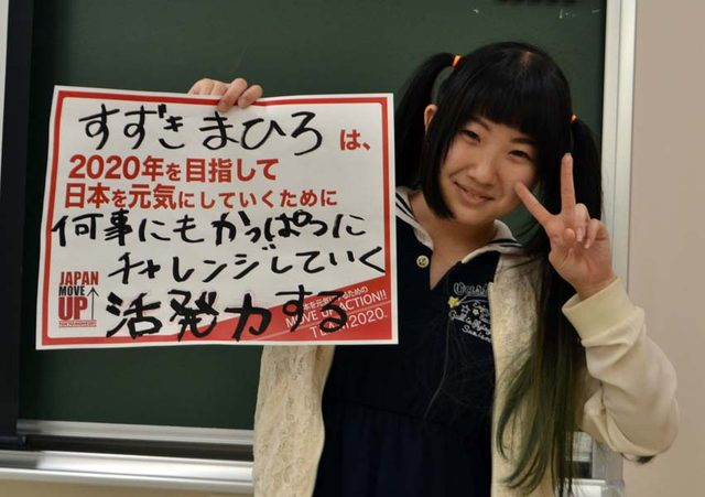 画像3: 今日のアクション宣言!(2015.6.16)