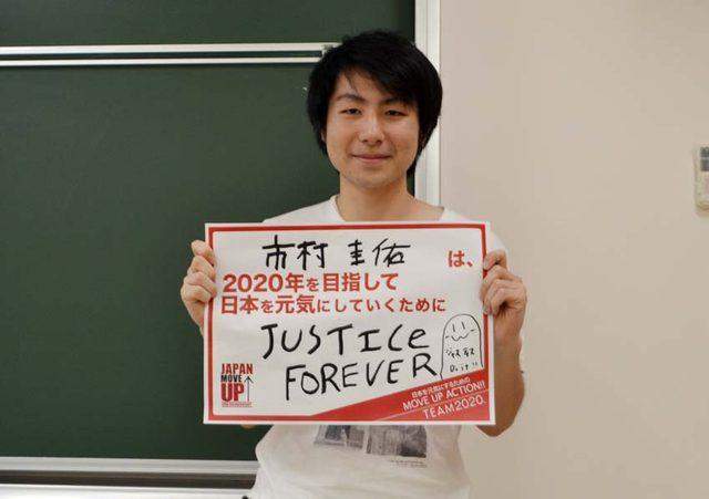 画像1: 今日のアクション宣言!(2015.6.15)