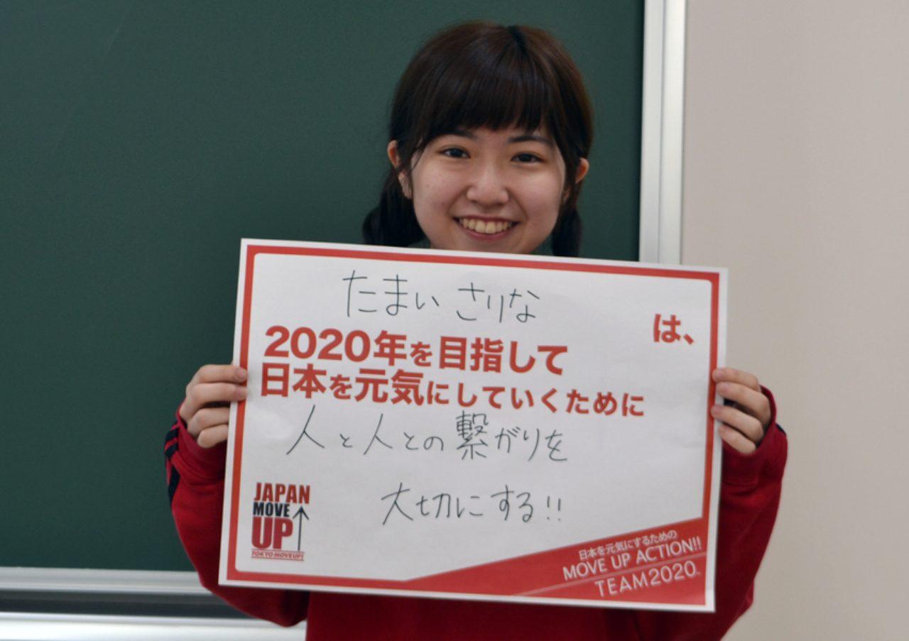 画像5: 今日のアクション宣言!(2015.6.20)