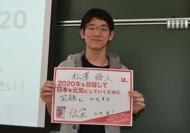 画像5: 今日のアクション宣言!(2015.6.15)