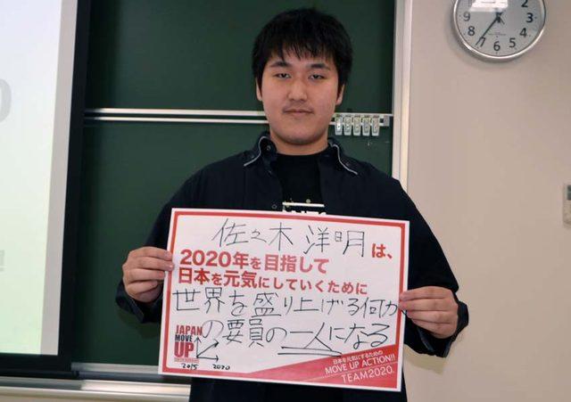 画像5: 今日のアクション宣言!(2015.6.16)