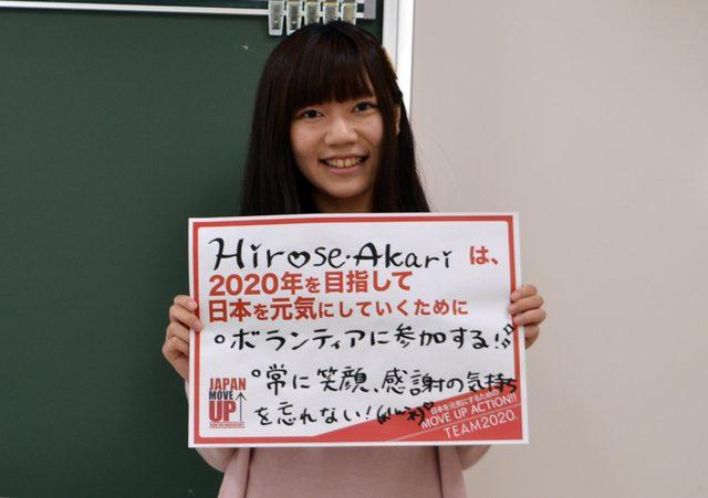 画像1: 今日のアクション宣言!(2015.6.21)