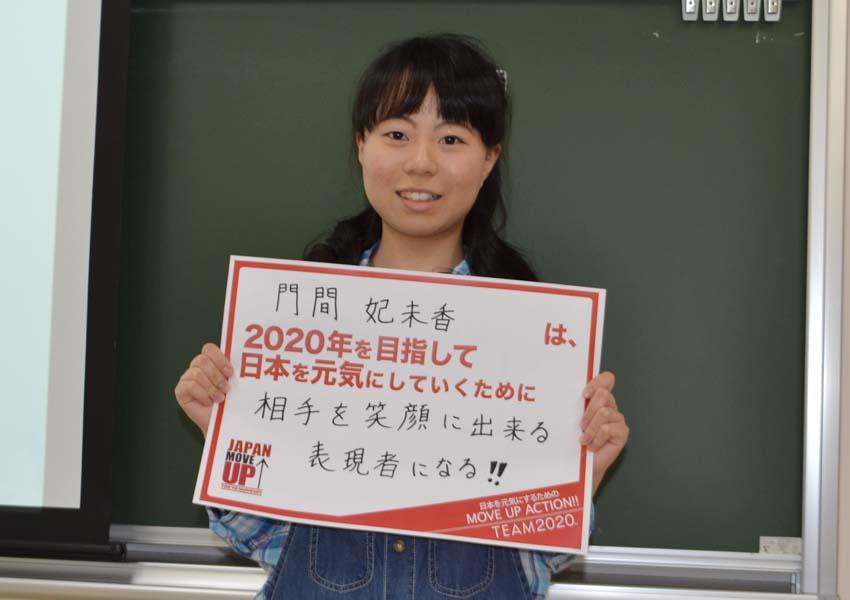 画像3: 今日のアクション宣言!(2015.6.17)