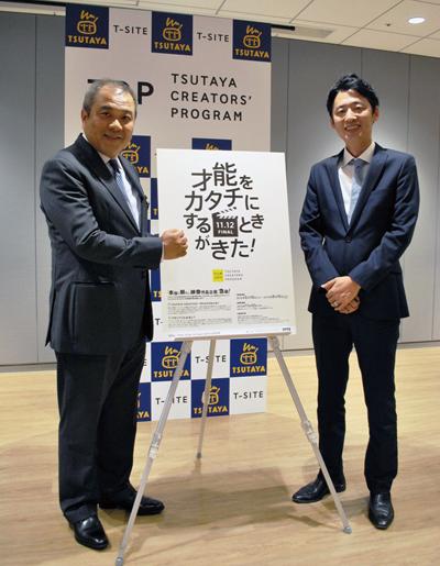 画像1: 上限5000万円の製作費を援助。TSUTAYA「優れた映像クリエイター求む!」