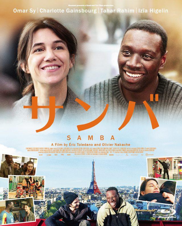 画像: ©Quad - Ten Films - Gaumont - TF1 Films Productions - Korokoro