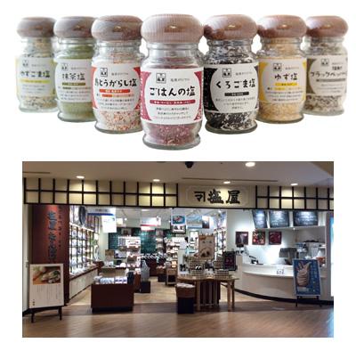 画像: 塩専門店が横浜にオープン