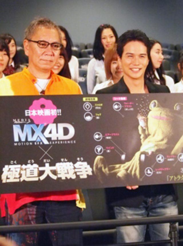画像: 市原隼人&三池監督、女子高生と一緒に大興奮!